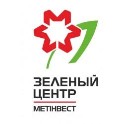 Зеленій центр МЕТИНВЕСТ