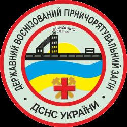ДСНС Украины