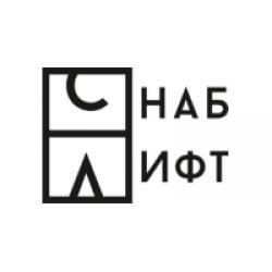 СнабЛифт